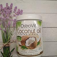 OstroVit Coconut Oil Extra Virgin 900g  кокосовое масло нерафинированое холодного отжима