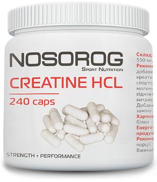 Креатин Гидрохлорид Носорог / Nosorog Nutrition Creatine HCL 240 капсул