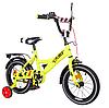 """Двухколесный детский велосипед 14"""" от 3-5 лет TILLY EXPLORER"""