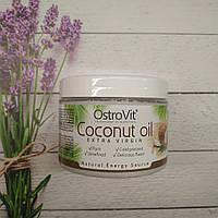 Ostrovit Coconut Oil Extra Virgin 400g, нерафинированное кокосовое масло