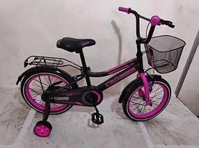 """Дитячий велосипед Crosser Rocky 18"""" рожевий"""