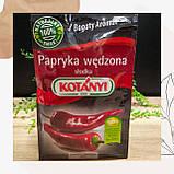Паприка копчёная сладкая Papryka wedzona slodka KOTANYI (Польша)22г, фото 3