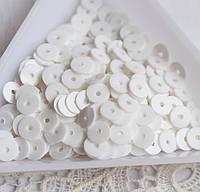 Паєтки плоскі 5 мм, білі, 3 грами