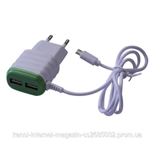 СЗУ адаптер 220V 2USB + Micro FAST CHARGER