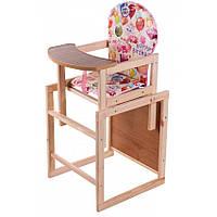 Деревянный стульчик для кормления трансформер Наталка Зайчик малиновый (День Рождения)