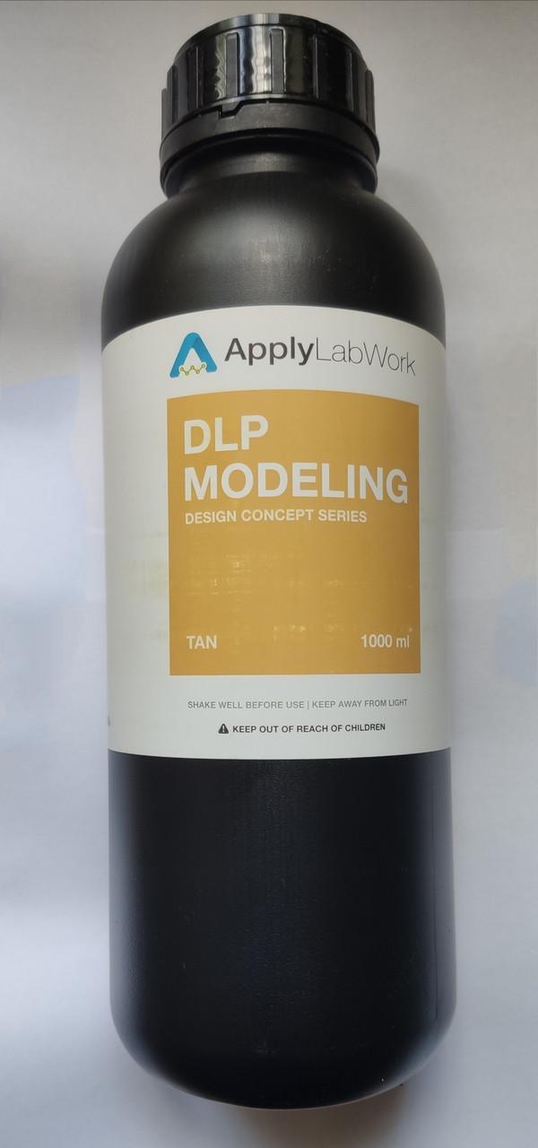 Фотополімерна смола Applylabwork DLP Modeling TAN для LED/LCD 3D принтерів