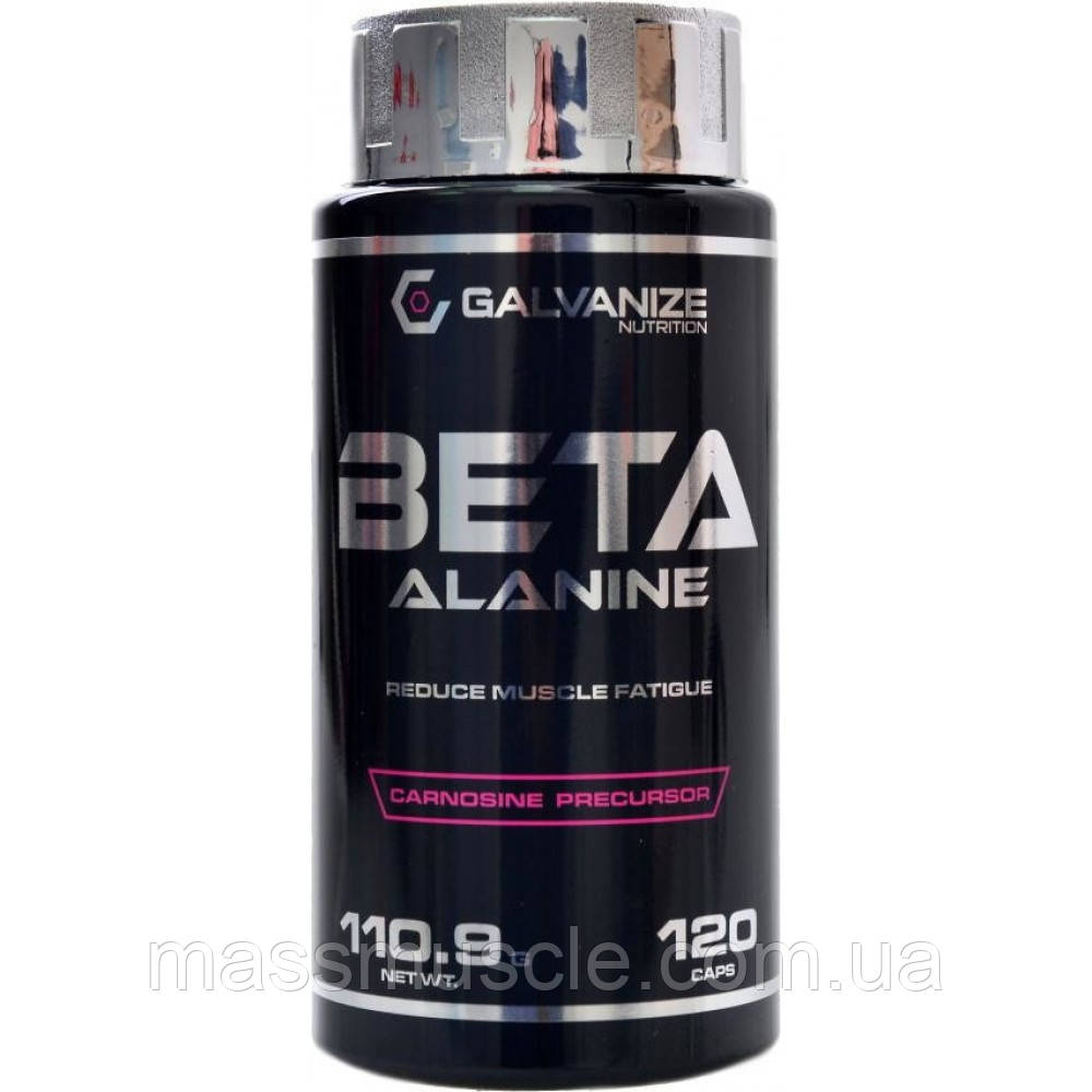 Аминокислота Galvanize Nutrition Beta-alanine 120 caps