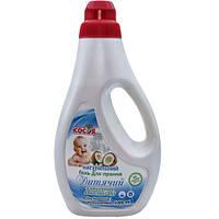 Гель для прання Cocos Дитячий з омиленої кокосової олії 1000 мл