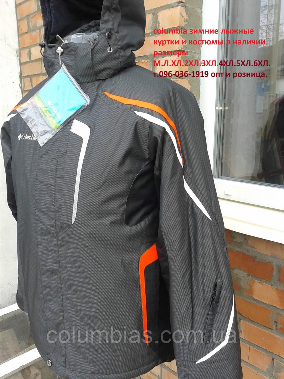 Баталы Columbua лыжные куртки