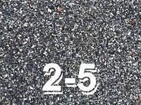 Отсев гранитный мытый в мешках фракции 2-5, фото 1