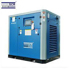 Компресор SCR 40 РМ (30 кВт, 1.04 - 5.2 м3/хв) прямий привід, частотник, двигун на постійних магнітах, фото 3