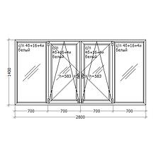 Металлопластиковое ПВХ окно, 2800x1400, балконная рама, GoodWin VEKA Euroline 60, поворотно-откидное