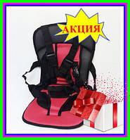 Детское автомобильное бескаркасное автокресло Multi Function Car, сиденье автомобильное, кресло в авто красное