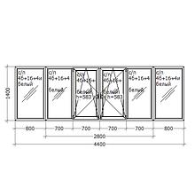 Металлопластиковое ПВХ окно, 2800x1400, балконная рама П, GoodWin VEKA Euroline 60