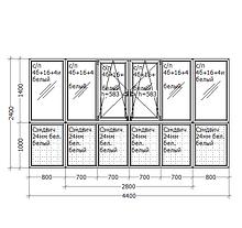 Металлопластиковое ПВХ окно, 2800х2400, французский балкон П, GoodWin VEKA Euroline 60