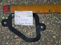 Прокладка воздушного коллектора (БРТ). 740.1115036-01