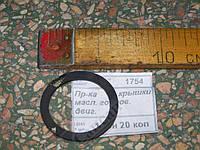 Прокладка крышки маслозаливной  горловины  двигателя. 5320-1311105