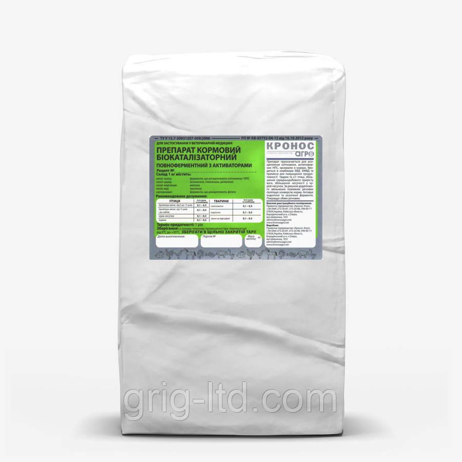 Препарат кормовой биокатализаторный (фермент для расщепления клетчатки)