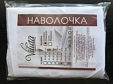 Наволочка Вилюта ранфорс 70x70 белая 2 шт, фото 3