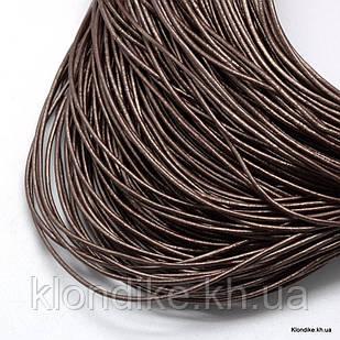 Шнур Натуральная Кожа, Диаметр: 1.5 мм, Цвет: Сиена (5 м)