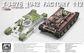 Т-34/76 1942г. завод 112. Сборная модель танка с прозрачной башней и полным интерьером. 1/35 AFV CLUB 35S51