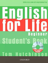 English for Life Beginner Student's Book with MultiROM