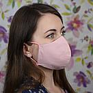 Розовая маска защитная трехслойная многоразовая хлопковая. Женская, фото 6