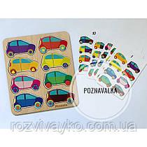 Деревянная игра Машинки - половинки Познавалка 4406600 Poznavalka