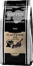 Кофе в зернах Індія Plantation AA (Арабика)
