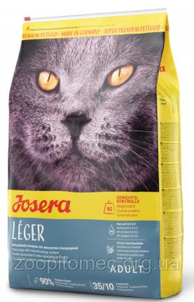 Корм Josera Leger (Йозера Лиже) для кошек с малой активностью, 2 кг