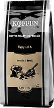Кофе в зернах Бурунді 16 (Арабика)