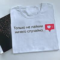 Нанесение прикольных принтов на футболку