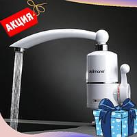 Проточный водонагреватель, мгновенный нагреватель воды, мини бойлер кран смесител