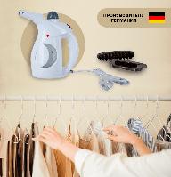 Немецкий Паровой Утюг - щётка отпариватель AVRORA - ручной пароочиститель - Відпарювач ручний для одягу