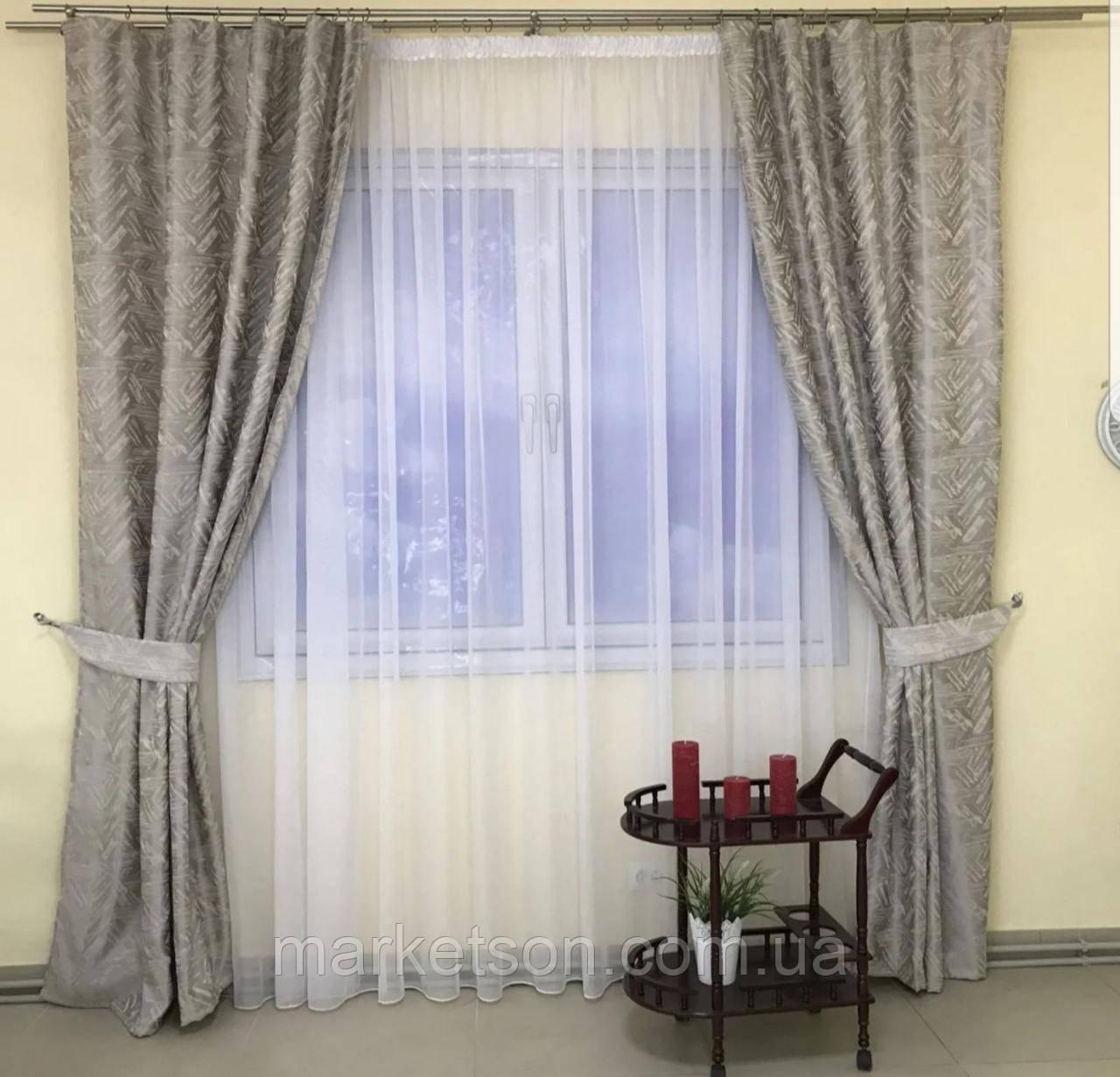 Готовые шторы Турецкий лен для спальни или гостинной 1,5х2,7