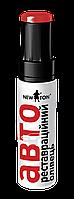 80201   Срібляста  БАЗОВА фарба  NewTon (олівець)  12мл