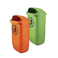 Професійне обладнання: Вулична урна 50л для мусора з кріпленням
