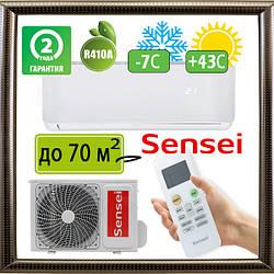 Sensei SAC-24MBW до 70 кв. м. компресор GREE, потужний кондиціонер для великих приміщень, серія AQUILLION on/off.