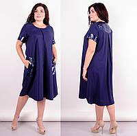 Нарядное женское платье свободного кроя,темно-синее 50-52 54-56 58-60 62-64
