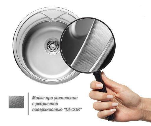 Мойка из нержавеющей стали 08мм Platinum 6349 micro decor, фото 2