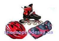 Комплект ролики с защитой, регулируемым шлемом, размер 31-34, 35-38, 39-42