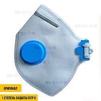 Респиратор маска Спектр 1К FFP1 NRD. Респираторы Маска универсальная с клапаном. Украина.