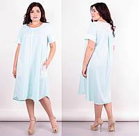 Нарядное женское платье свободного кроя,мятное  54-56 58-60 62-64
