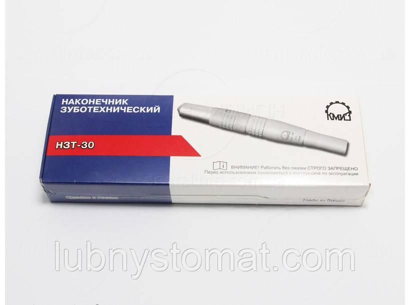 Наконечник НЗТ-30 (30 тис. об) КМИЗ