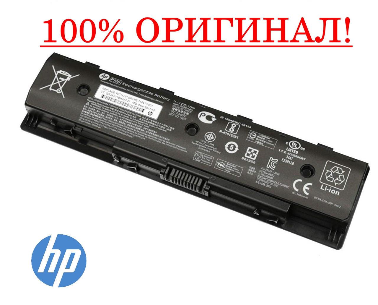 Оригинальная батарея HP Envy 14, 14t, 14z series  - PI06 (11.1V, 48Wh, 6cell) - Аккумулятор АКБ