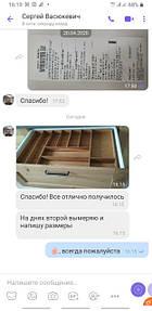 screenshot_20200430_161932_viber.jpg