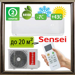 Sensei SAC-08MBW до 20 кв.м. Кондиционер серия AQUILON on/off ТОП продаж, GREE компрессор