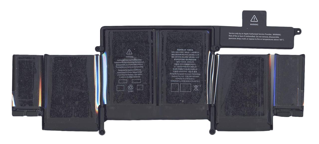 Аккумуляторная батарея для ноутбука Apple A1582 11.42V Black 6559mAh Orig