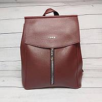 Сумка-рюкзак женский Zara, цвет бордовый ( код: IBG207KR )
