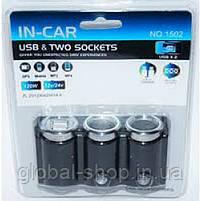 Разветвитель (тройник прикуривателя) 1502 In-Car 2 USB & 2 Socket 1502 Black (Черный), фото 4